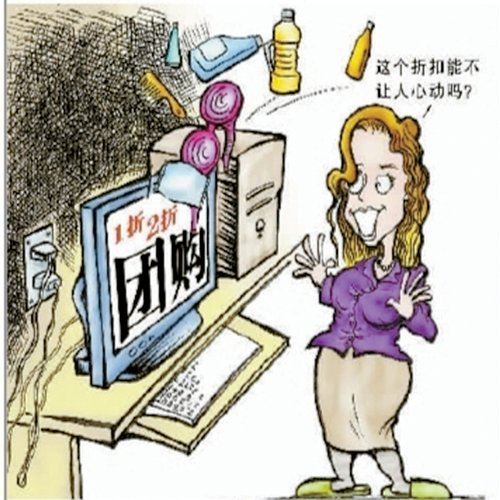 例如&quot美团网&quotceo王兴表示去年美团网总销售额2.