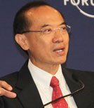 新加坡外交部部长杨荣文