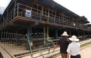 紫金山铜矿湿法厂已停止生产 接受调查
