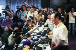 国务院副总理张德江:彻底整治高铁安全隐患