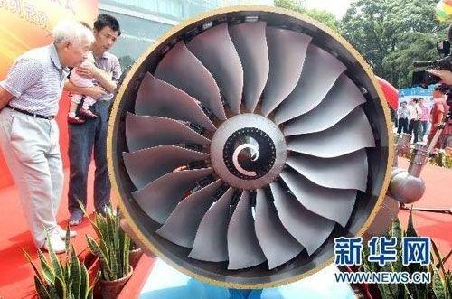 """国产大飞机发动机正式命名 中文名称为""""长江"""""""