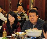 2010年度鄂商风云榜颁奖晚宴嘉宾看演出