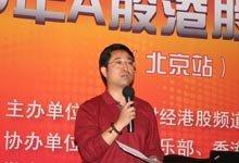 视频:银河证券首席分析师孟京
