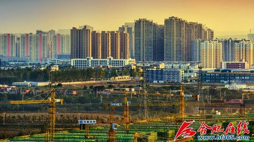 站区从新经济批准到,今年6月14日,安徽省政府正式了解合肥瑶海语文加点初中读音记者字图片