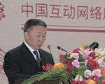 中国广告协会秘书长李国庆致辞