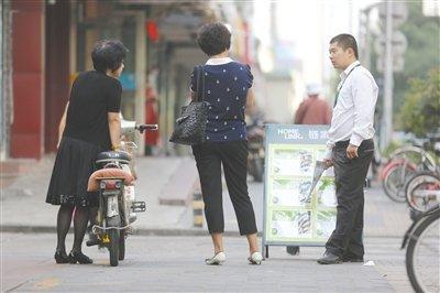 金九北京二手房成交或创新高 刚需出手意愿增强