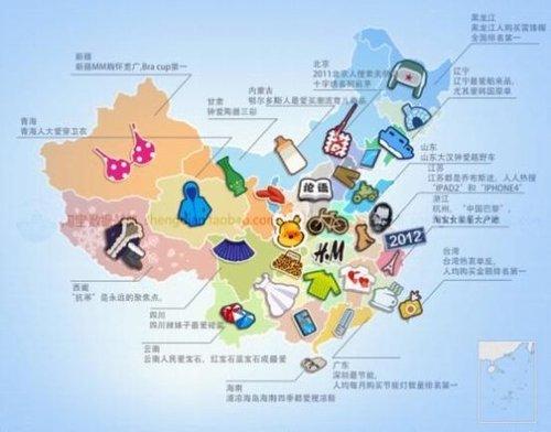 湖南 广西 云南地图