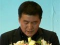 长江证券股份有限公司总裁叶烨