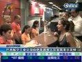 视频:巴西航空工业公司派人赶赴伊春坠机现场