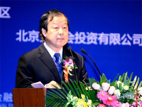 图文:中国人民银行行长助理郭庆平致辞