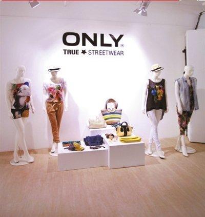 丹麦时装品牌only2013夏日新品发布