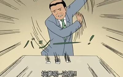 九旬老人百万存款变股票基金 八个月亏损30万