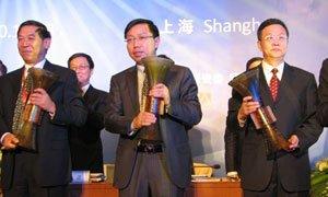 秦荣生等10人获得2010上市公司优秀独立董事奖