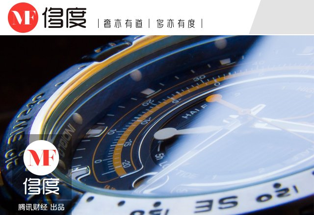 如何识别假冒的名贵手表?