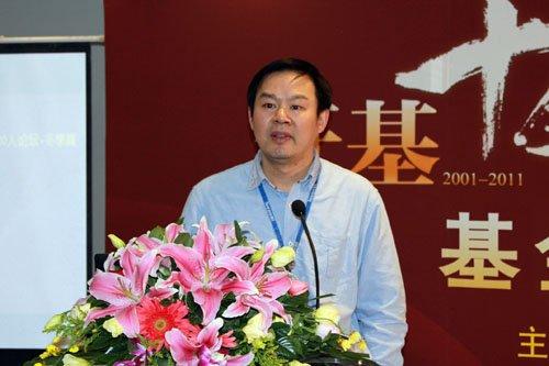 图文:腾讯网副总编辑马立演讲