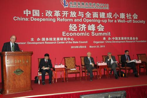 """图文:分组会""""中国经济体制改革路线图""""现场"""