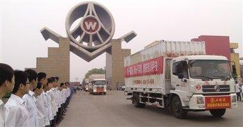 五粮液400万救援物资紧急运往雅安
