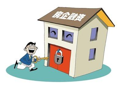 信托融资成本上涨 房企融资渠道延伸至海外