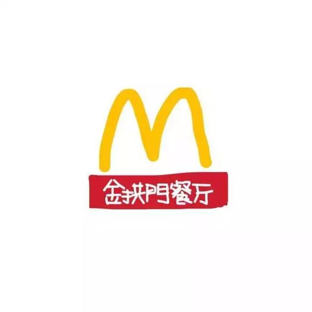 麦当劳改名金拱门 麦当劳为什么要改名叫金拱门原因竟有这