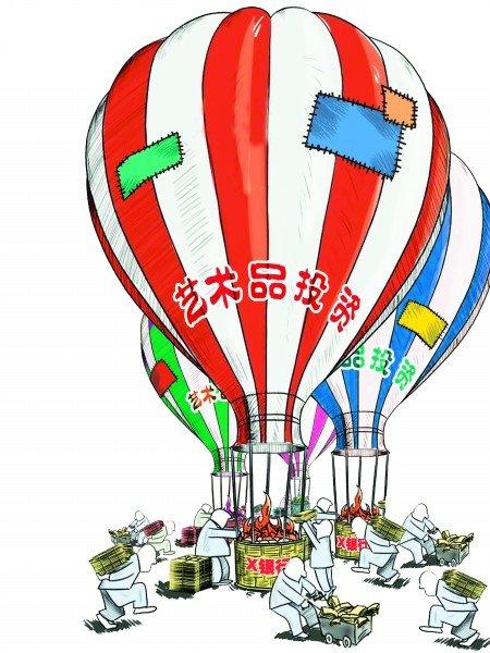 热气球 450_600 竖版 竖屏
