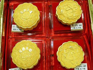 月饼券的出现是市场之福