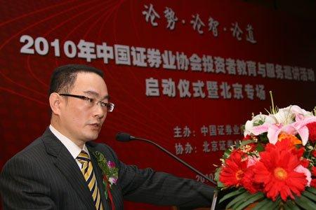 图文:申银万国(香港)公司副总经理白又戈