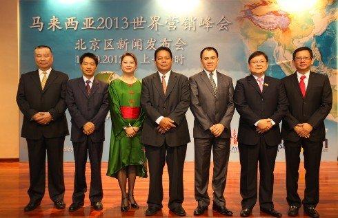 马来西亚2013世界营销峰会北京站活动启动