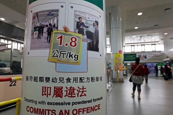"""近3年1570人因在香港""""超购""""奶粉被判监禁"""