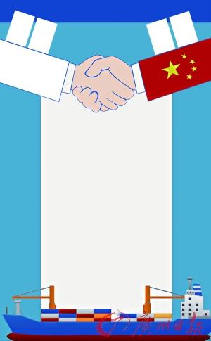 """中国的自贸""""伙伴""""们大盘点:已签22个国家和地区"""