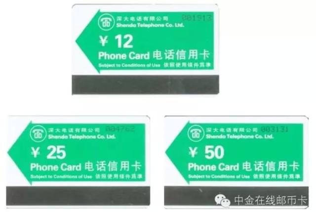 听说电话卡都卖300万了 穷的连电话卡都买不起了