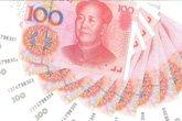 为何人民币国际使用量排名倒退