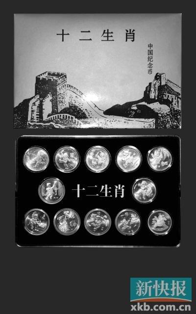 中国人民银行首轮生肖纪念币大全发行公告