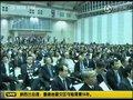 视频:中国GDP超日本 日本大幅削减对华援助