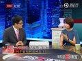 视频:《财经五连发》钻石投资带来多大价值