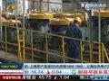 视频:国土部首批划定11个稀土国家规划矿区