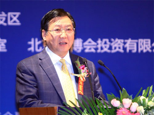 图文:中国证监会副主席刘新华致辞
