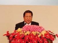 时任国家发改委主任张平