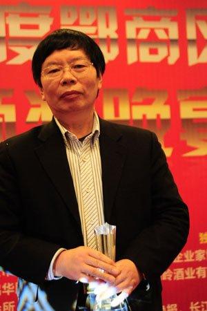 图文:武汉鑫飞达集团董事长刘纯启