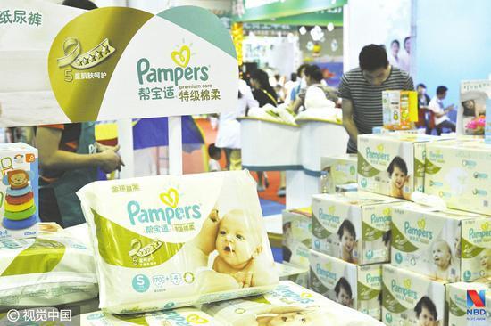 宝洁回应旗下纸尿裤含有毒物质:产品未在中国销售