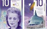 加拿大揭晓新版钞票