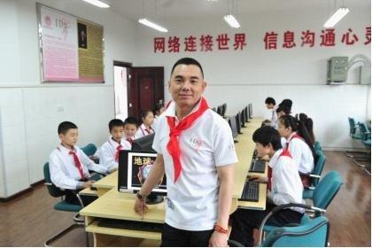 I DO基金助力贫困山区数字化教育