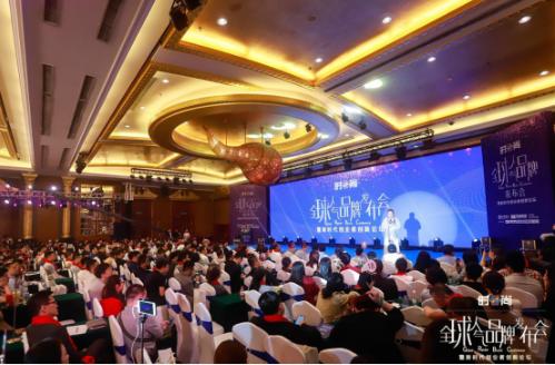 """华强大北边项目""""全球人气品牌颁布匹会""""背靠无列席"""