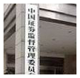 http://finance.qq.com/a/20101016/001680_1.htm
