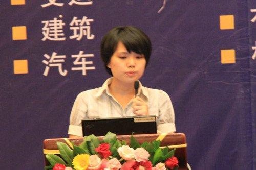 图文:申银万国钢铁行业分析师毛深静做报告