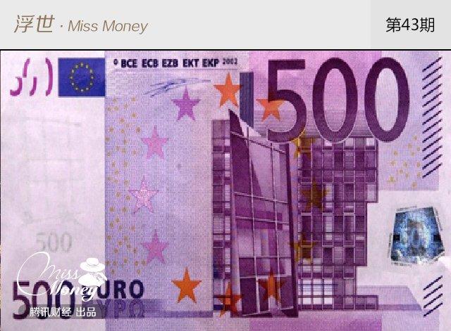 中国为啥没有500元以上的大额纸币?