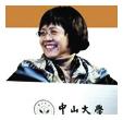 """""""女闯王""""2009年走出财经 率原《财经》人创立新媒体"""