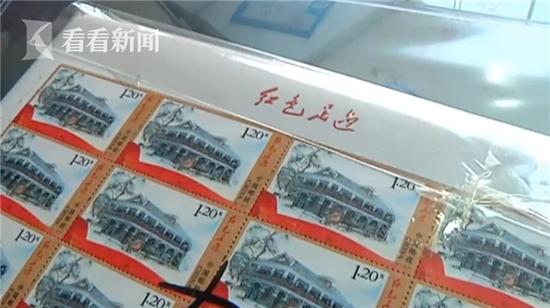 老人卖房花百万买邮票 却发现公司是假的