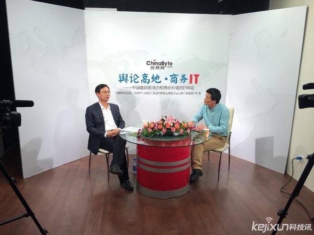 用友优普向奇汉:做具有互联网基因的管理软件公司