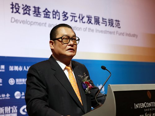陈应春:深圳发展环境有利基金业发展