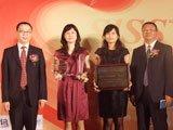东莞移动领取SISS大奖之流程管理最佳实践